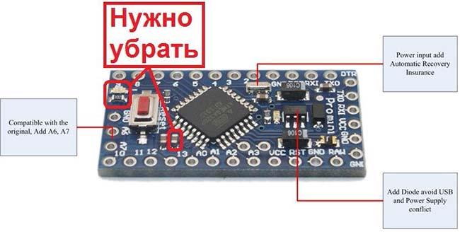 Arduino pro nano схема