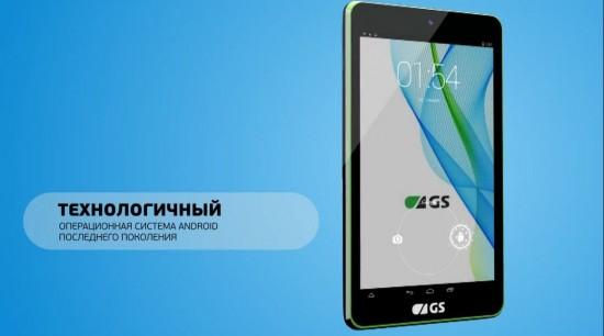 скачать прошивку на планшет Gs700 - фото 3