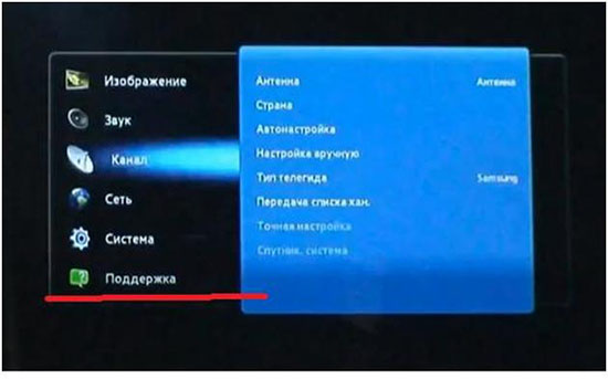 Как сделать пароль на телевизоре