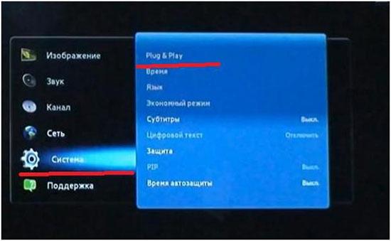 Как сделать сброс настроек телевизора samsung